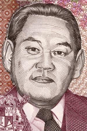 Moilin Jean Ah-Chuen portrait from Mauritian money
