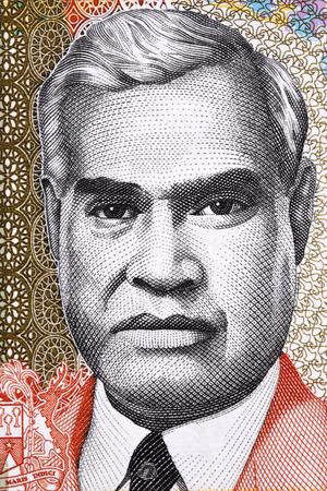 Renganaden Seeneevassen portrait from Mauritian money