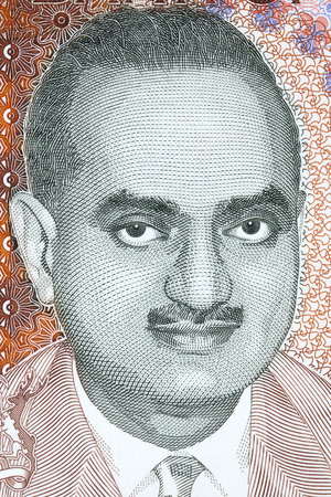 Sookdeo Bissoondoyal portrait from Mauritian money