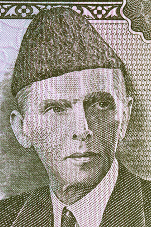Muhammad Ali Jinnah portrait from Pakistani money