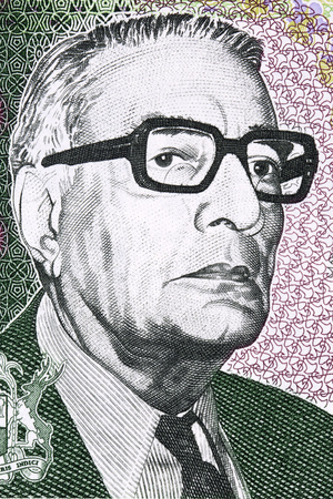 Abdool Razack Mohamed portrait from Mauritian money