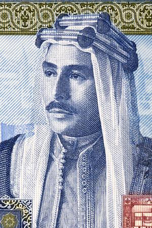 Talal of Jordan portrait from Jordanian money