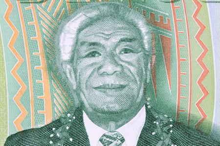 Malietoa Tanumafili II portrait from Samoan money
