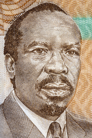 Seretse Khama portrait from Botswana money