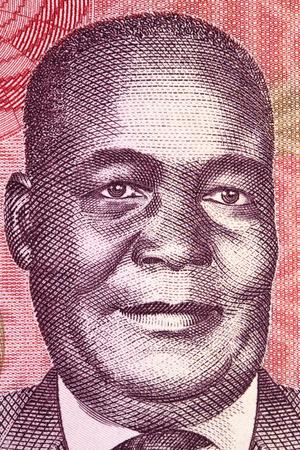 Kgalemang Tumediso Motsete portrait from Botswana money