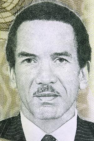 Ian Khama portrait from Botswana money