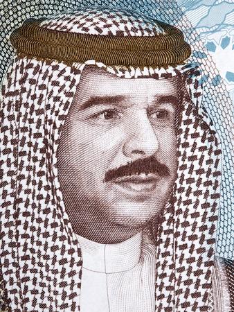 Hamad bin isa Al-Khalifia portrait from Bahraini money Stock Photo