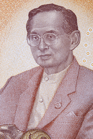 Bhumibol Adulyadej - Rama IX, a portrait from Thai money