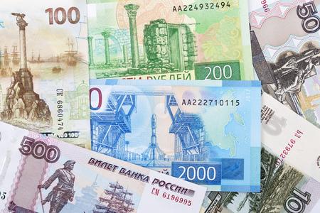 Russisches Geld, ein geschäftlicher Hintergrund Standard-Bild