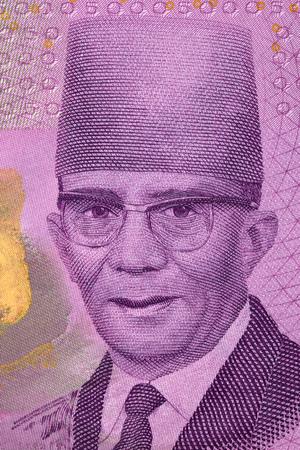 Said Mohamed Djohar portrait from Comoros money