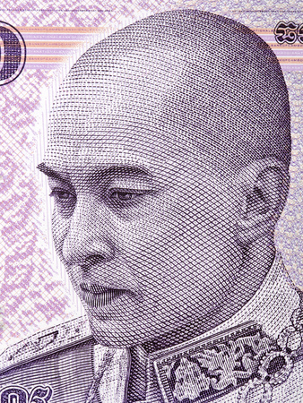 Norodom Sihamoni portrait from Cambodian money
