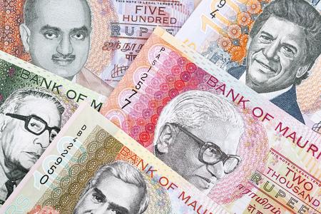 Mauritian Rupee a business background