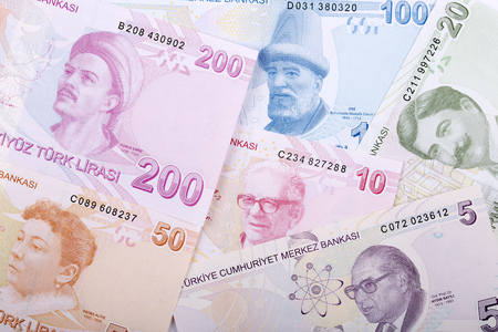 Türkisches Geld - Rückseite, ein geschäftlicher Hintergrund Standard-Bild