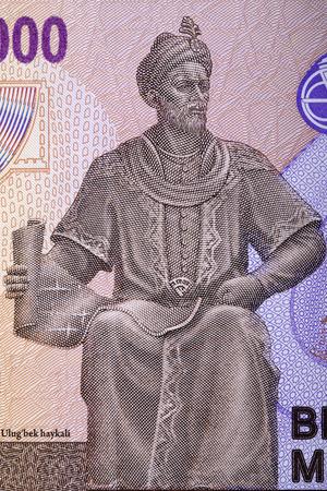 Ulugh Beg a portrait from Uzbekistan money Banco de Imagens