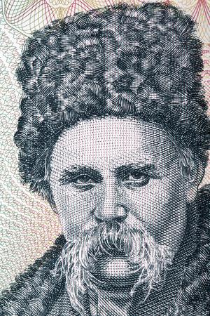 Taras Shevchenko portrait from Transnistrian money