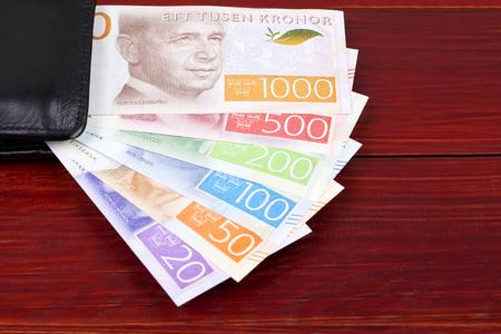 Full set of Swedish Krona in the black wallet