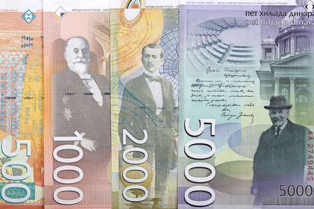 Serbian dinars a business background