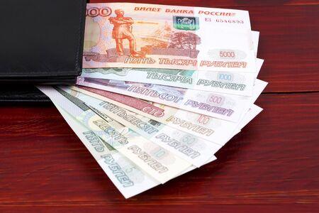 Russian ruble in the black wallet