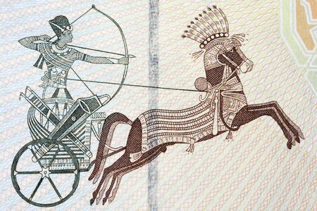 Pharaonic war chariot from Egyptian banknote