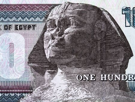Sphinx a portrait from Egyptian money