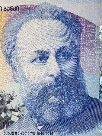 Akaki Tsereteli a portrait from Georgian money