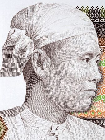General Aung San a portrait from Burmese money