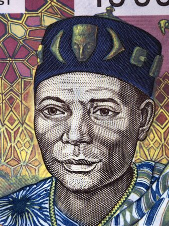 Headman a portrait from old West African States money