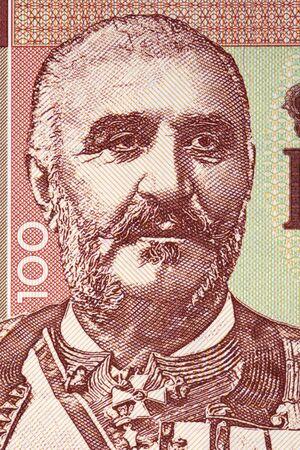 Nicholas I of Montenegro a portrait from money