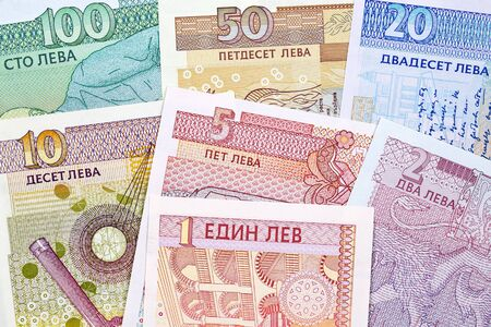 Bulgarian money - lev a business background
