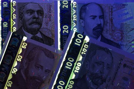 Bulgarian money - lev in uv rays