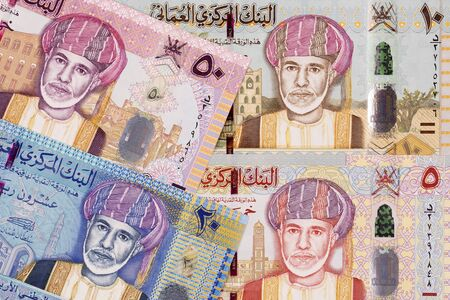 Money from Oman - Rial a business background