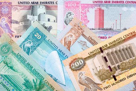 United Arab Emirates money - dirham a business background