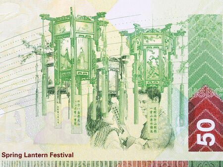 Spring Lantern Festival from Hong Kong money Stock Photo