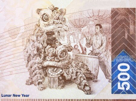 Lunar New Year from Hong Kong money Stock Photo