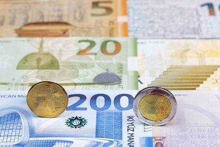 Coins of Azerbaijan on the background of money Stock Photo