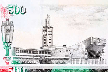 National Assembly building and clock tower from Kenyan money
