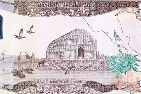 Traditional reed house of the Mesopotamian marshes from Iraqi money