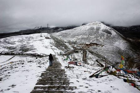 zhe-duo mountain.(elevation of 4298m) photo