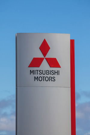 Logo for the Japanese automobile manufacturer Mitsubishi Motors.
