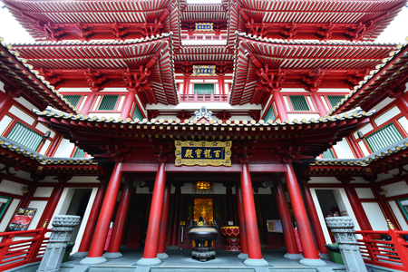 relic: Singapore city, Singapore - November 17 2015: Buddha Tooth Relic Temple and Museum at Chinatown, Singapore.