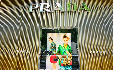 prada: SINGAPORE - NOVEMBER 18: Prada store at ION Orchard shopping mall in Singapore on Nov 18, 2015.
