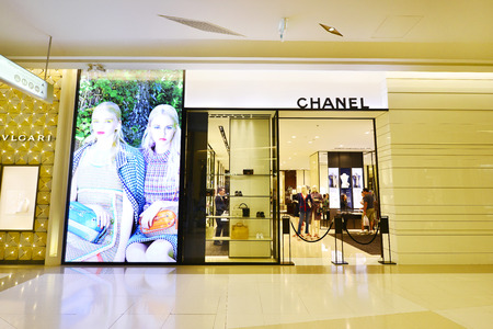 paragon: BANGKOK - MARCH 25: Chanel Store in Siam Paragon Shopping mall in Bangkok on March 25, 2016. It is one of the biggest shopping centres in Asia