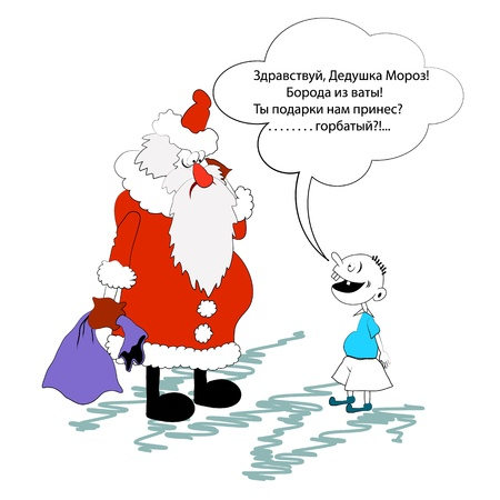 comedic: santa claus and boy humor for the vector