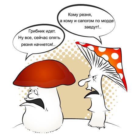 anecdote: Two mushroom talk caricature