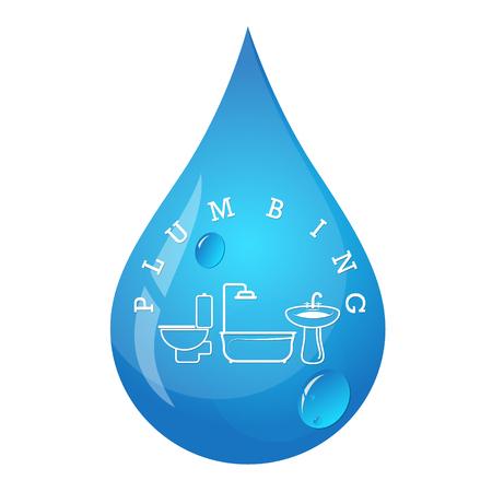 Plumbing symbol of repair and maintenance for business Иллюстрация