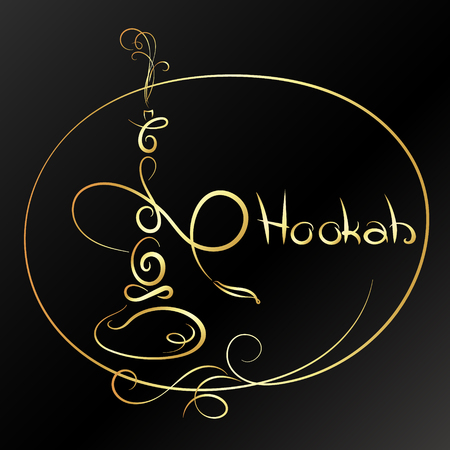 Golden Hookah with smoke pattern for smoking and rest