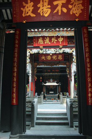 candleholders: Enter to  Lin Fung Temple  Temple of Lotus  in Macau on April 2014