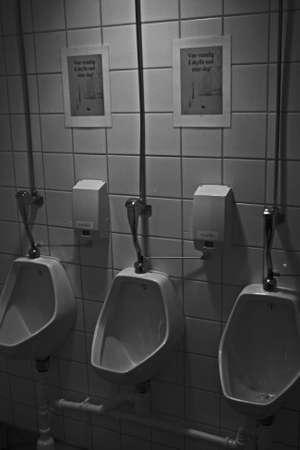 urinal: urinal Stock Photo
