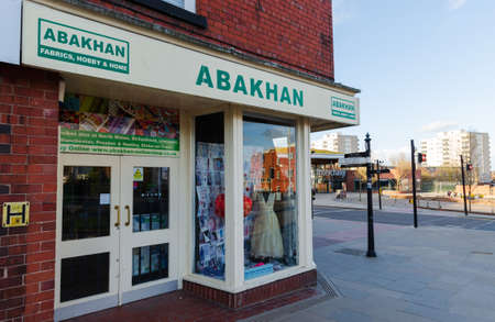 Chester, UK: Mar 1, 2020: The Frodsham Street branch of Abakhan is a retail shop which sells fabrics, haberdashery, yarns and accessories.