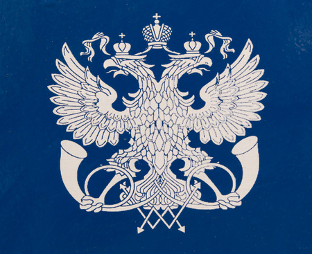 double headed: The double headed Russian Imperial Eagle in blue and white Stock Photo